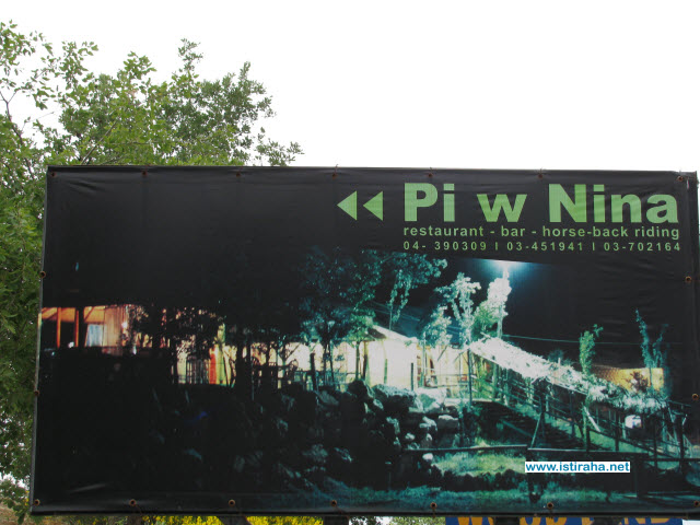 Pi w Nina