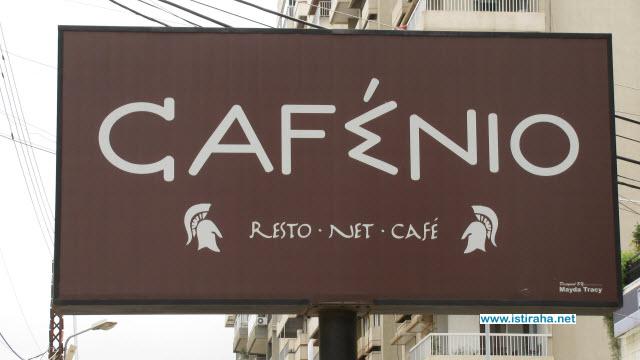cafenio