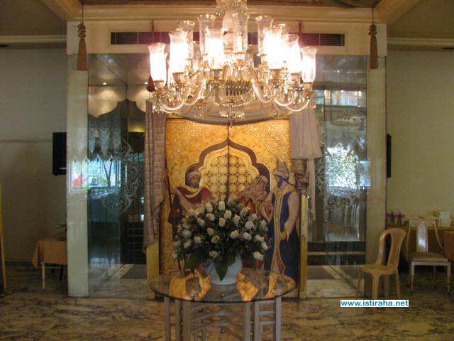 مطعم ديوان أبو النواس