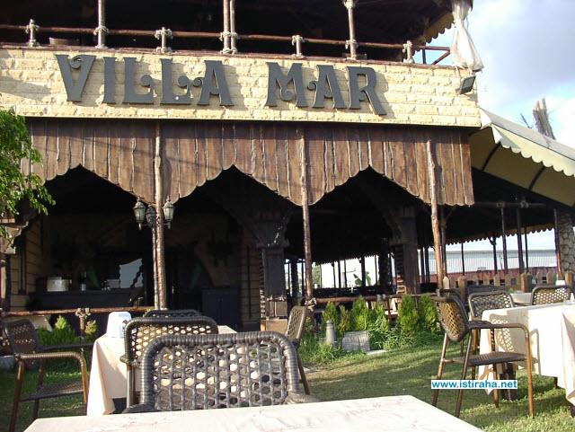 مطعم فيلا مار
