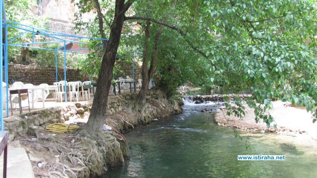 استراحة ملتقى النهرين ملتقى النهرين