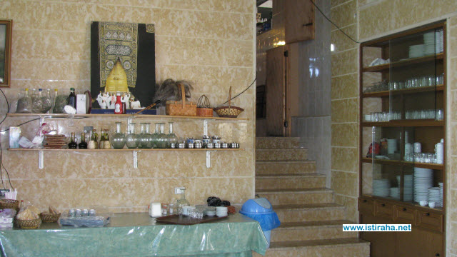 مطعم واستراحة نبع عين بوسوار