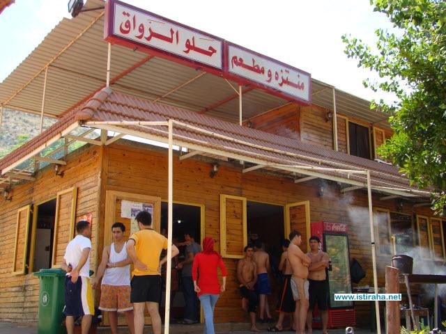 مطعم ومنتزه حلو الرواق
