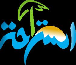 Istriraha logo